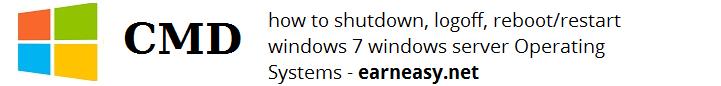 how to shutdown logoff reboot restart windows 7 8 windows server Operating Systems 1