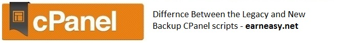 differnce-between-legacy-new-cpanel-backup-script